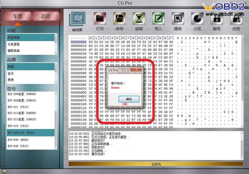 cgdi-MB-cgdi-pro-program-W215-W220-all-klucze-lost-08
