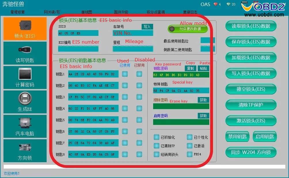 cgdi-MB-cgdi-pro-program-W215-W220-all-klucze-lost-12