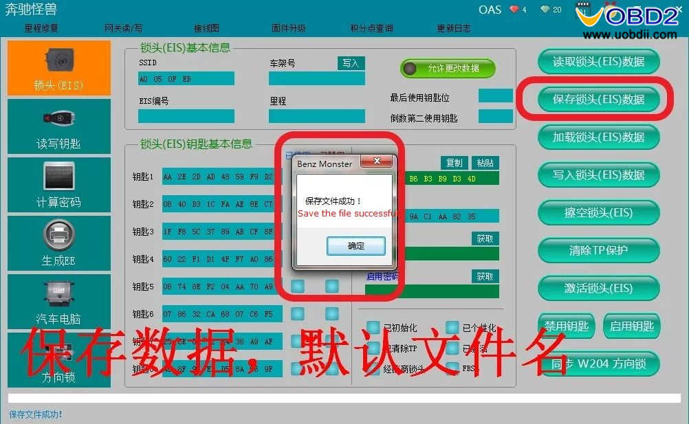 cgdi-MB-cgdi-pro-program-W215-W220-all-klucze-lost-13