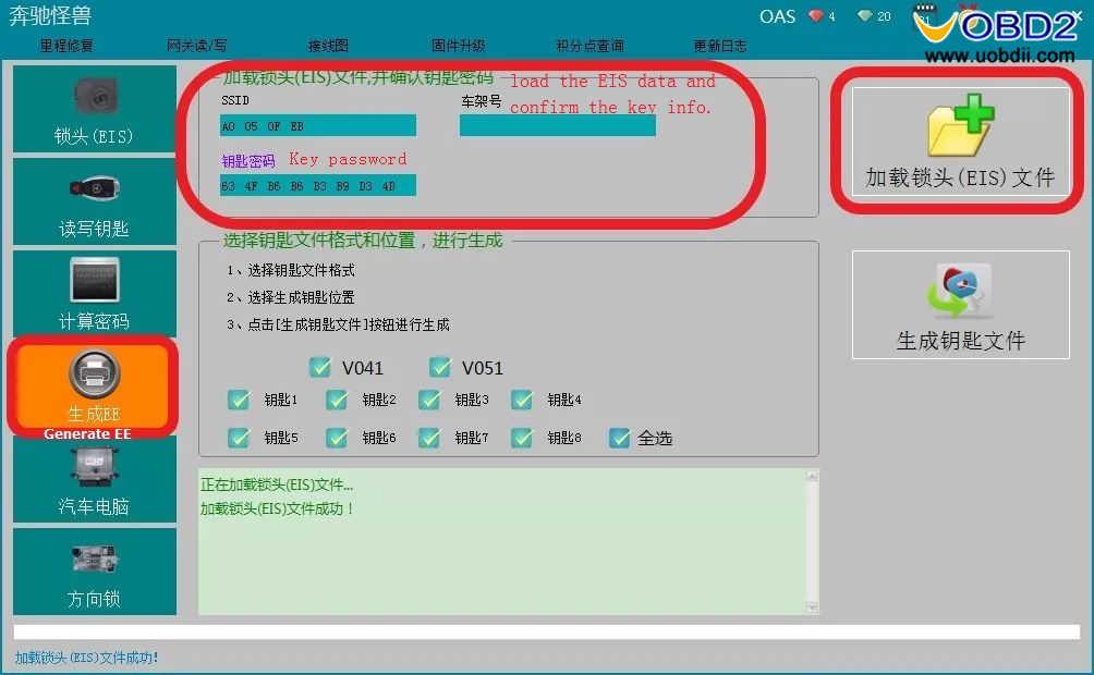cgdi-MB-cgdi-pro-program-W215-W220-all-klucze-lost-14