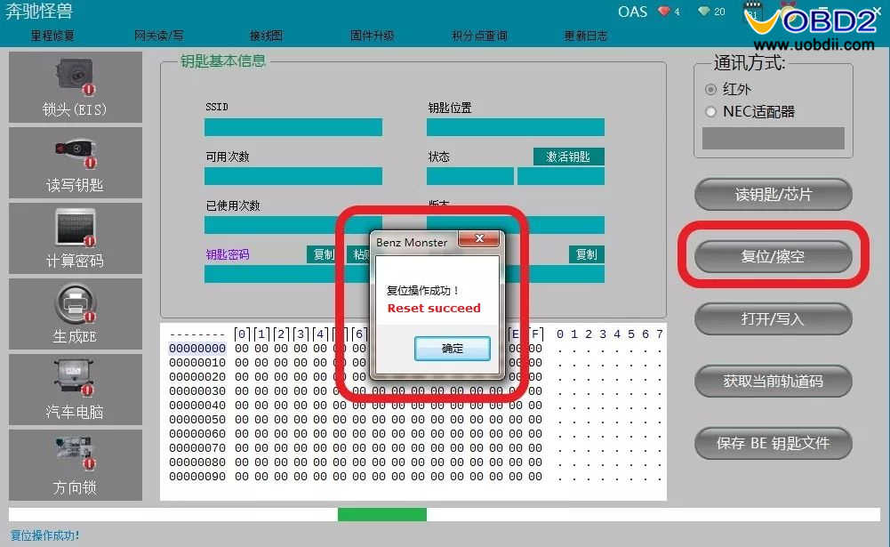 cgdi-MB-cgdi-pro-program-W215-W220-all-klucze-lost-21