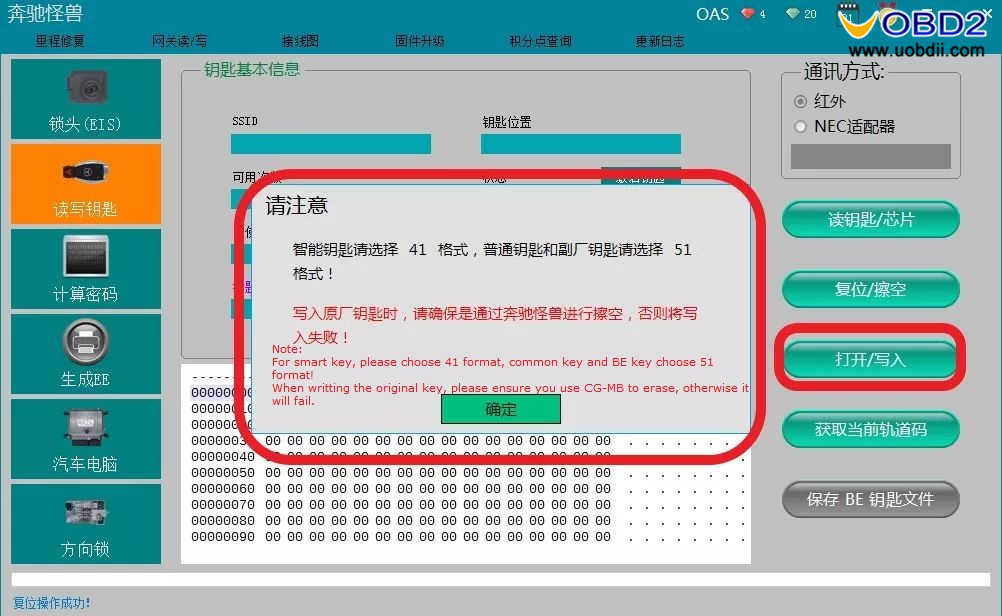 cgdi-MB-cgdi-pro-program-W215-W220-all-klucze-lost-22