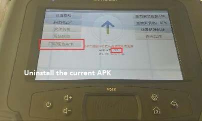 lonsdor-k518ise-update-error-03