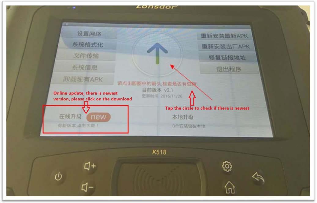 lonsdor-k518ise-update-error-05