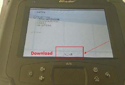lonsdor-k518ise-update-error-06