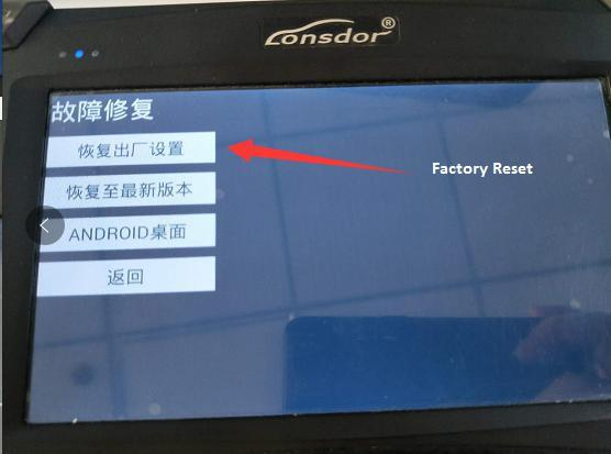 lonsdor-k518ise-update-error-10