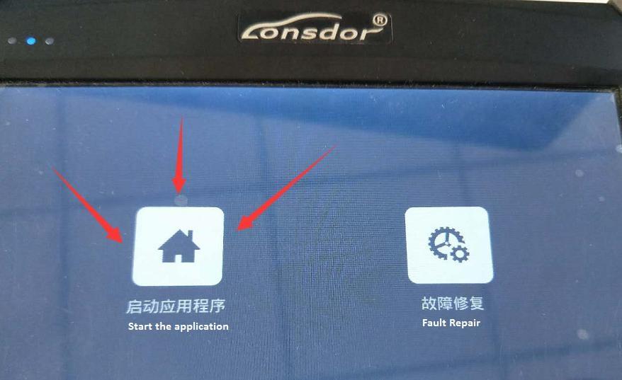 lonsdor-k518ise-update-error-12