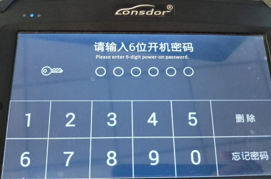 lonsdor-k518ise-update-error-13