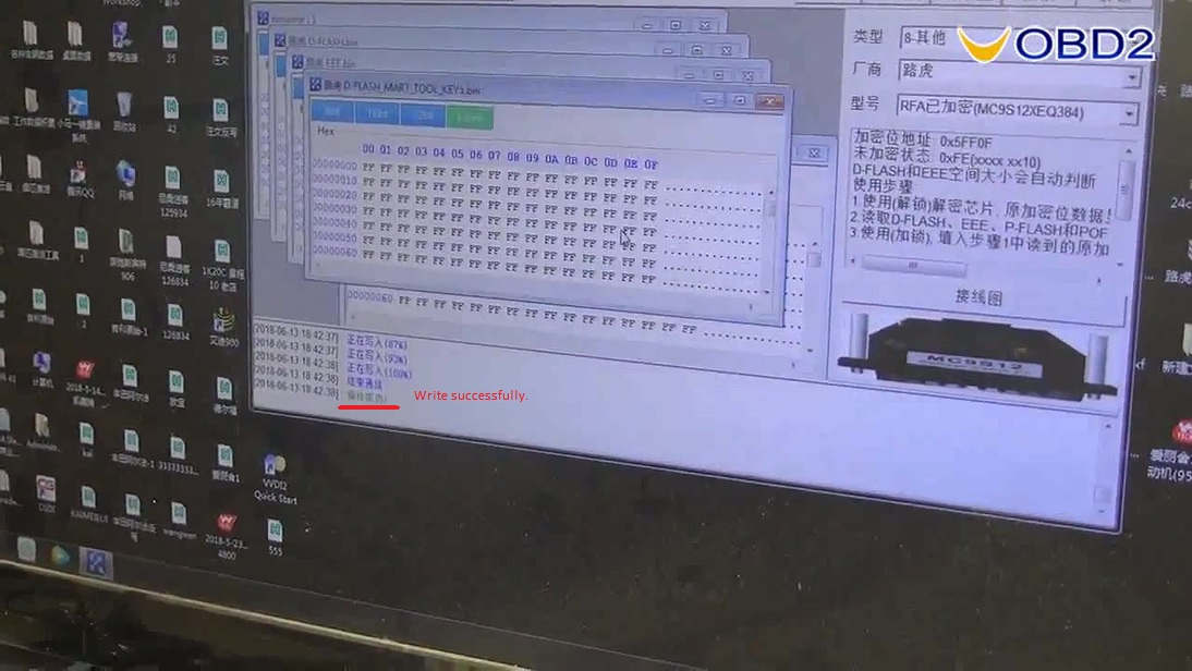 mart-tool-program-range-rover-fk72-all-key-lost-20