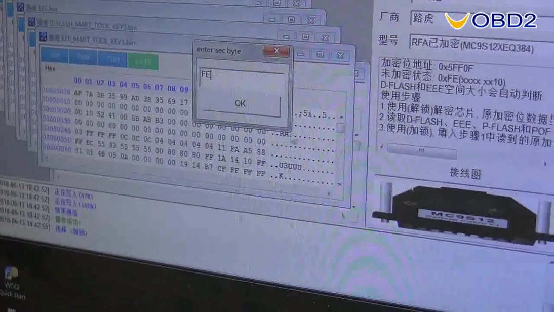 mart-tool-program-range-rover-fk72-all-key-lost-22