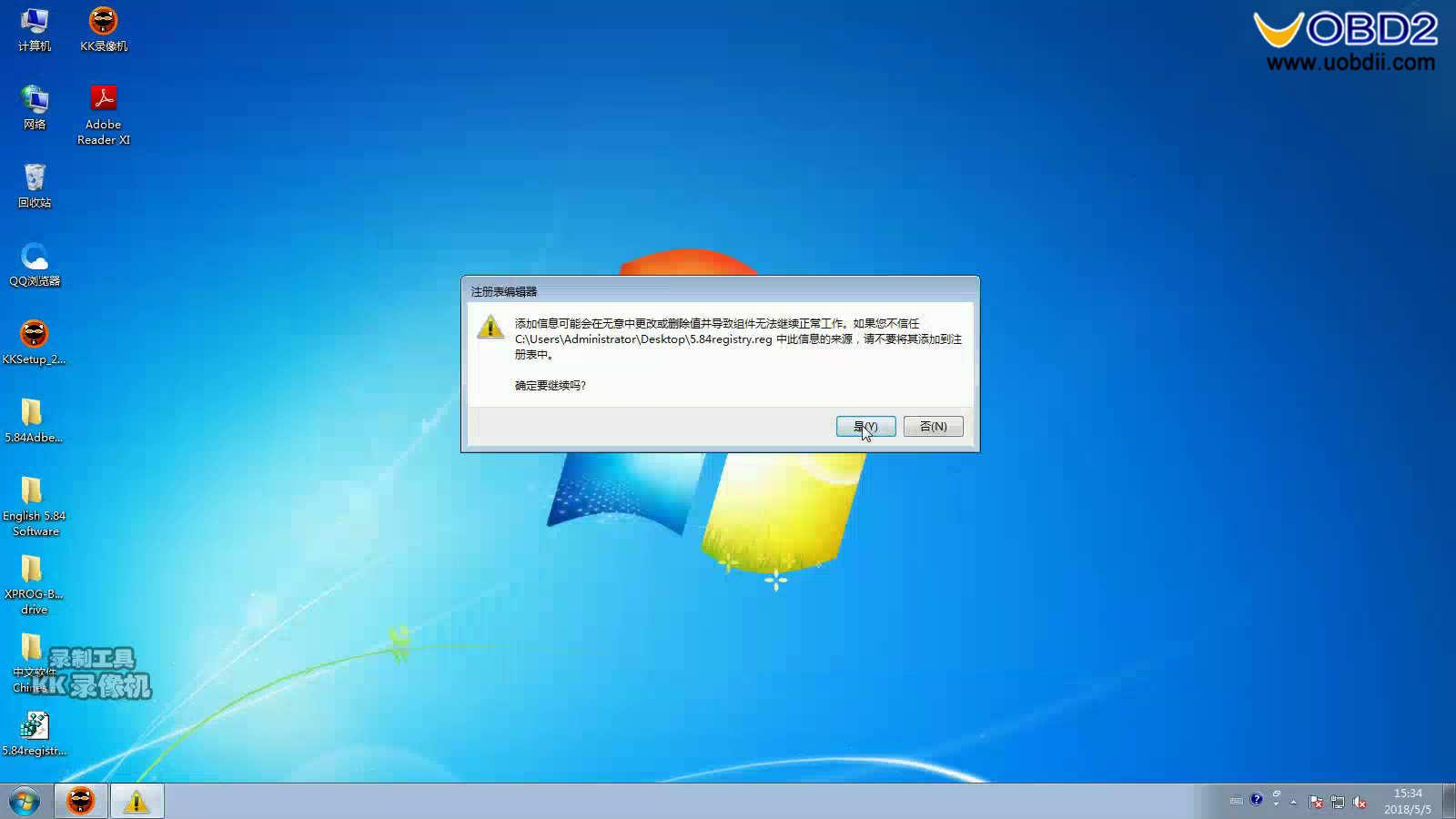 xprog-5-84-win7-64bit-install-06