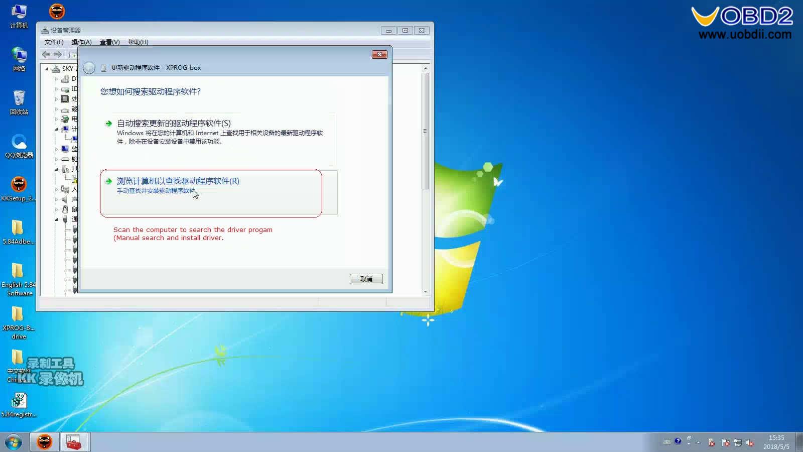 xprog-5-84-win7-64bit-install-09
