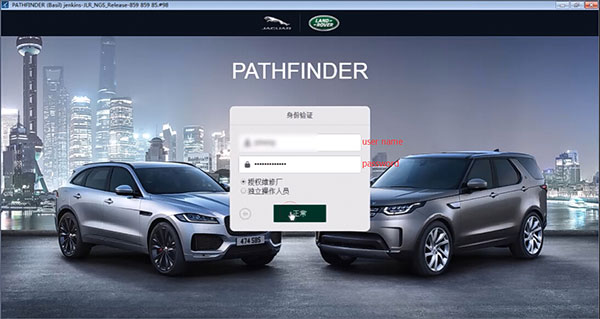 JLR-DOIP-VCI-with-Pathfinder-download-(2)