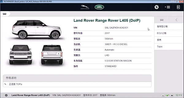 JLR-DOIP-VCI-with-Pathfinder-download-(8)