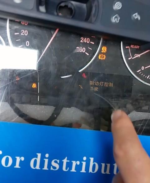 Lonsdor K518 Test on BMW FEMBDC Platform (12)