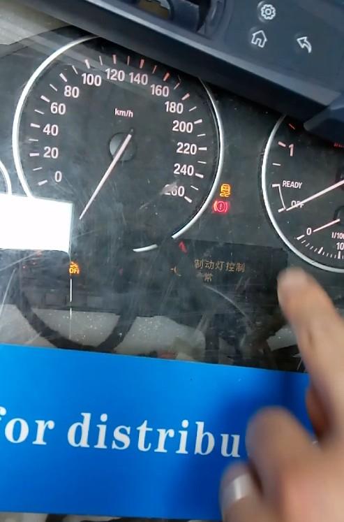 Lonsdor K518 Test on BMW FEMBDC Platform (13)