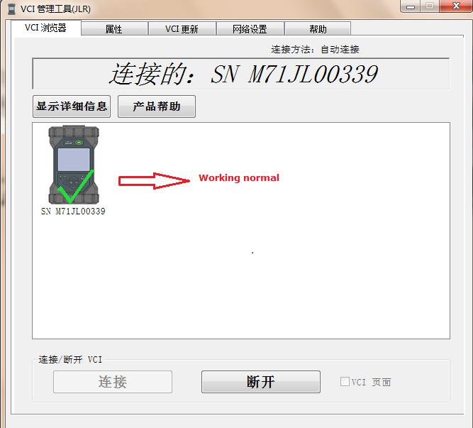 jlr doip install-04