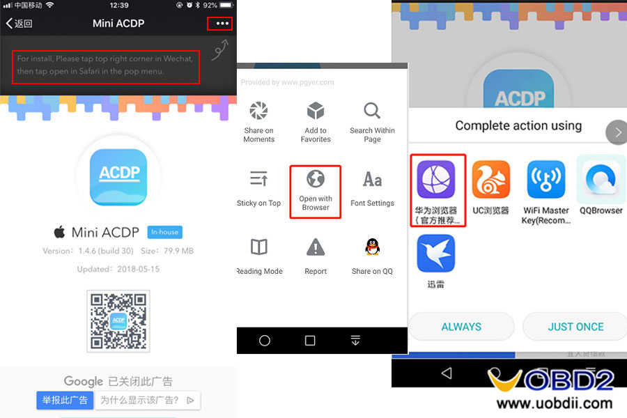 yanhua-acdp-android-install-04