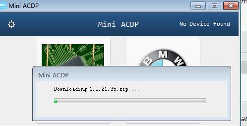 yanhua-acdp-update-04