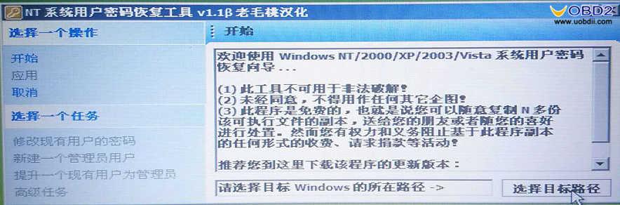 benz-c5-update-with-ios-18