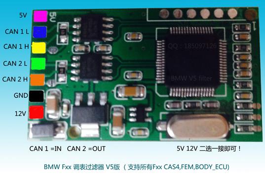 BMW-filter-V5-pinout