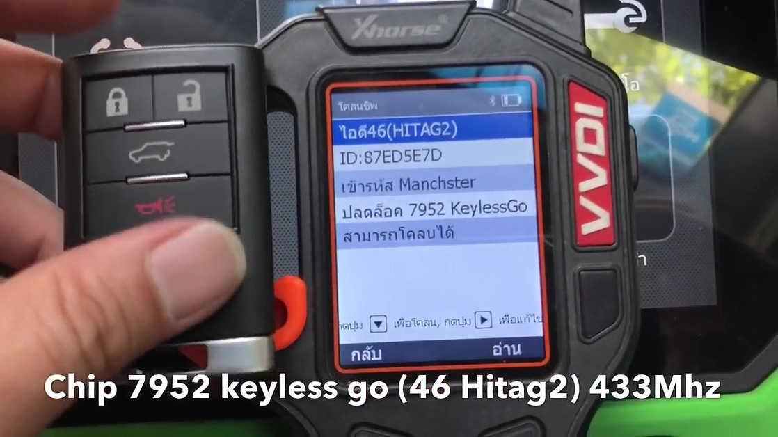 chevrolet-captiva-ltz-2015-smart-remote-program-obdstar-dp-plus-05