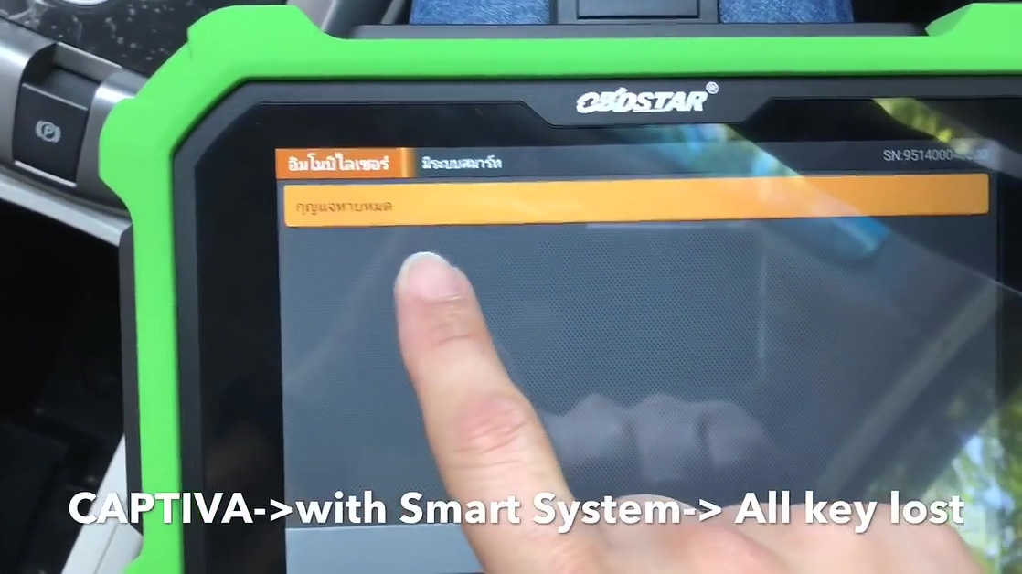 chevrolet-captiva-ltz-2015-smart-remote-program-obdstar-dp-plus-13