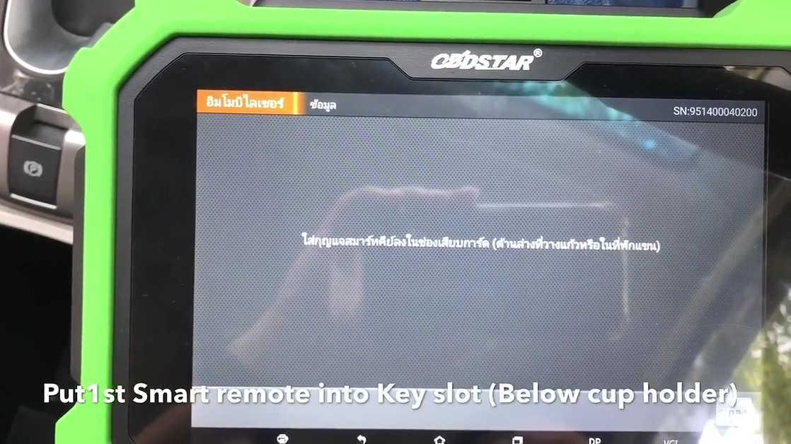 chevrolet-captiva-ltz-2015-smart-remote-program-obdstar-dp-plus-22