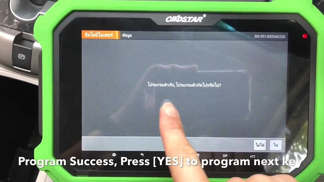 chevrolet-captiva-ltz-2015-smart-remote-program-obdstar-dp-plus-23
