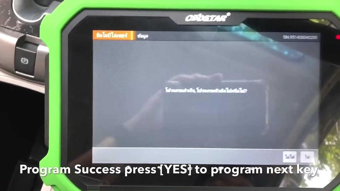 chevrolet-captiva-ltz-2015-smart-remote-program-obdstar-dp-plus-25