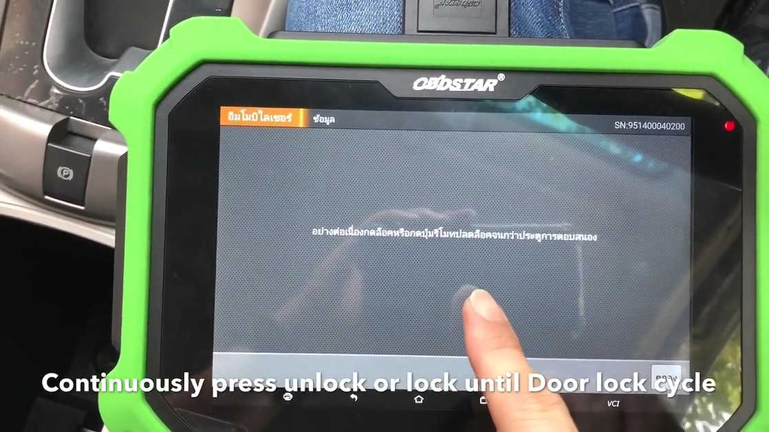chevrolet-captiva-ltz-2015-smart-remote-program-obdstar-dp-plus-28