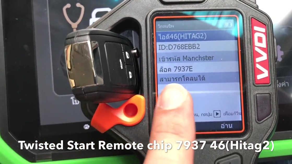 obdstar-dp-plus-program-twisted-start-remote-chevrolet-cruze-ls-2011-03