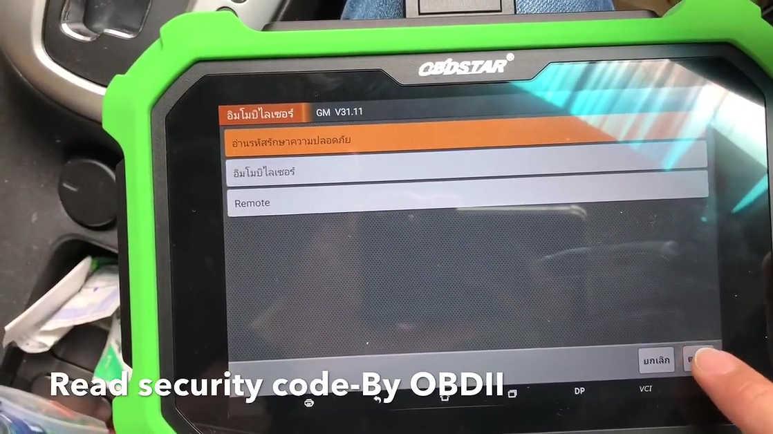 obdstar-dp-plus-program-twisted-start-remote-chevrolet-cruze-ls-2011-08