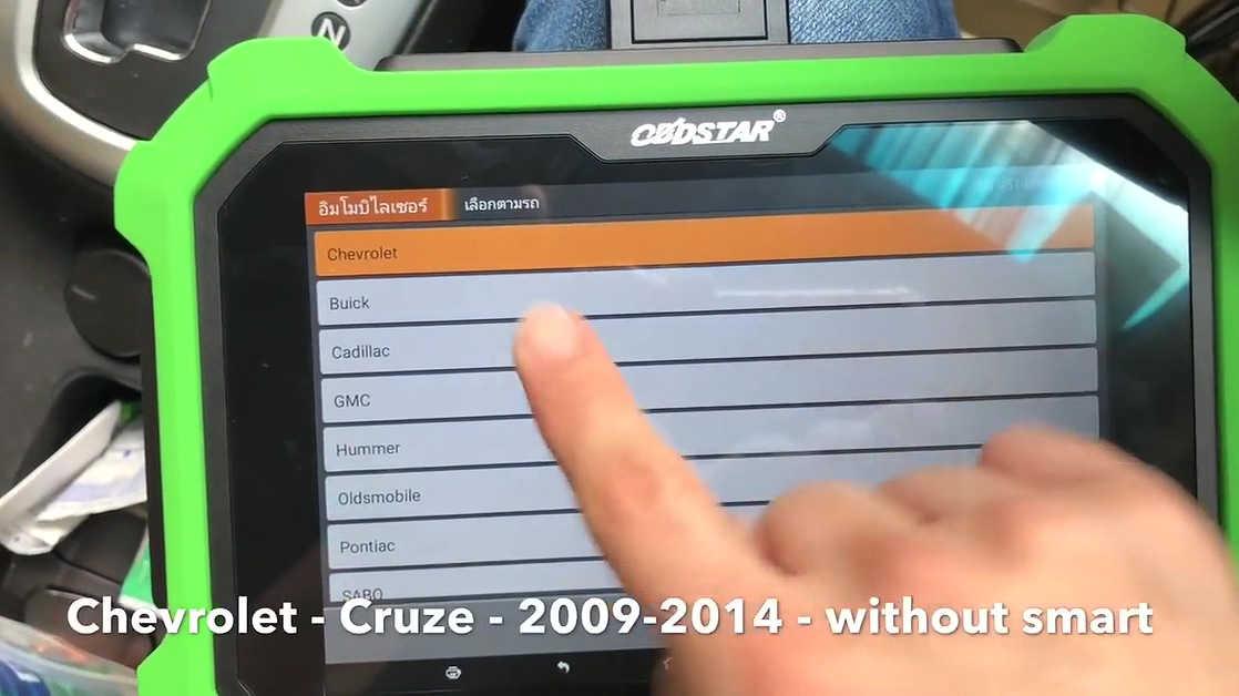 obdstar-dp-plus-program-twisted-start-remote-chevrolet-cruze-ls-2011-14