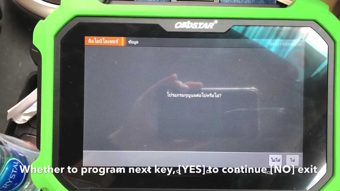 obdstar-dp-plus-program-twisted-start-remote-chevrolet-cruze-ls-2011-27