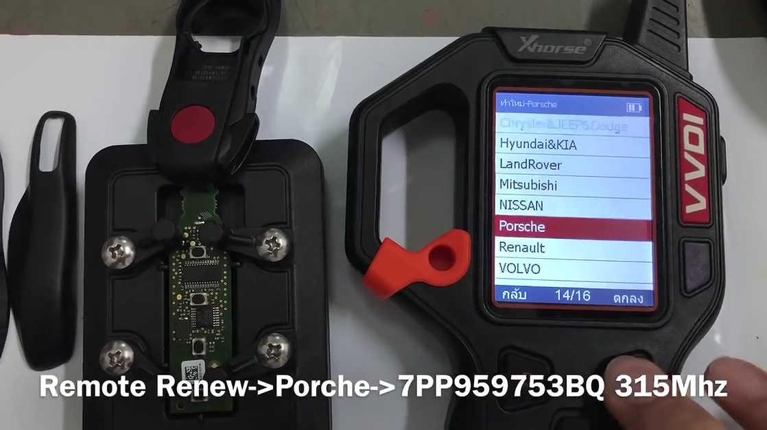 renew-smart-remote-porsche-cayenne-with-vvdi-key-tool-vvdi-renew-adapter-15