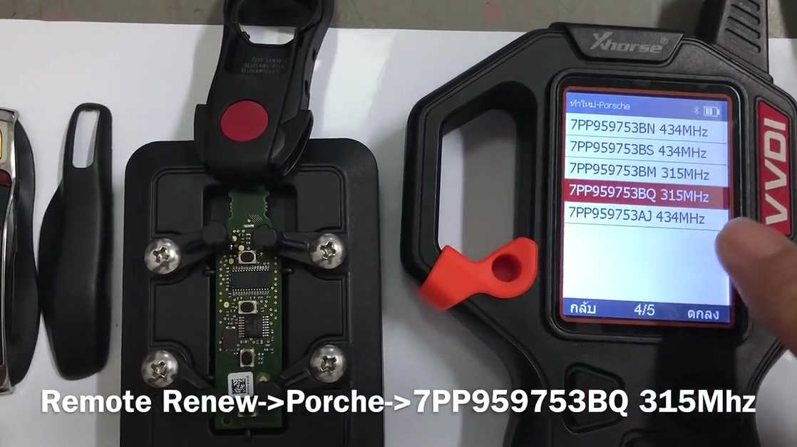renew-smart-remote-porsche-cayenne-with-vvdi-key-tool-vvdi-renew-adapter-16