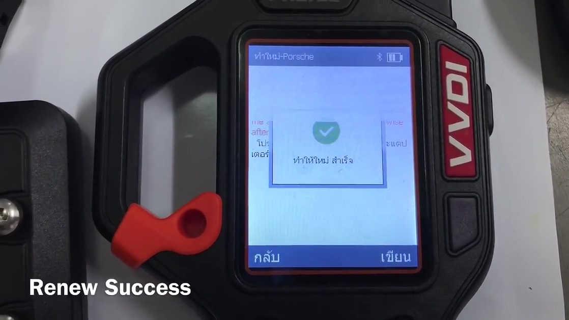renew-smart-remote-porsche-cayenne-with-vvdi-key-tool-vvdi-renew-adapter-18