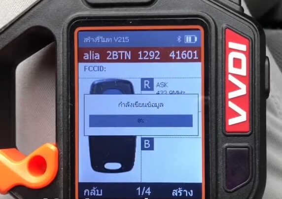 VVDI Key Tool Generate & Program Remote for Mazda 323 Protege (5)