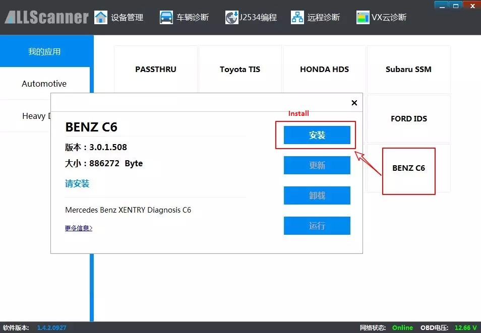 vxdiag-benz-c6-v3-0-1-508-update-guide-03
