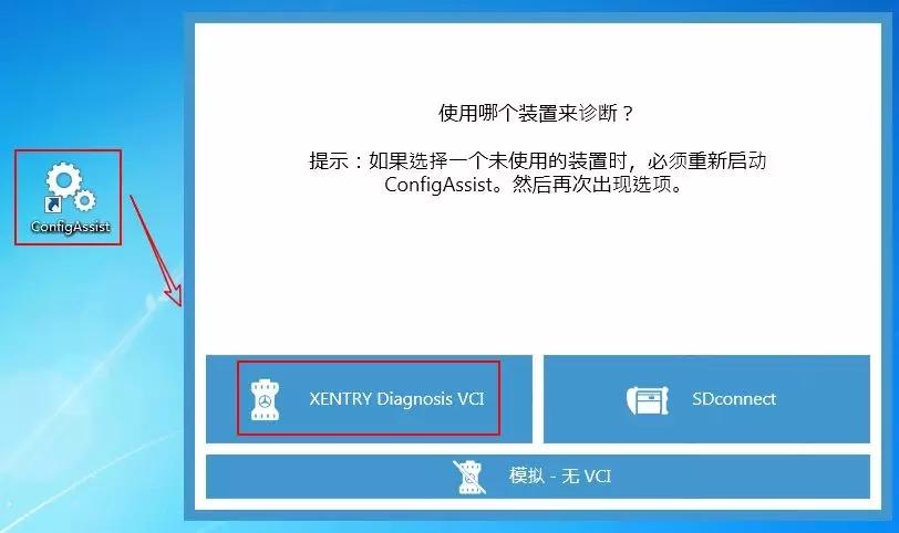 vxdiag-benz-c6-v3-0-1-508-update-guide-04