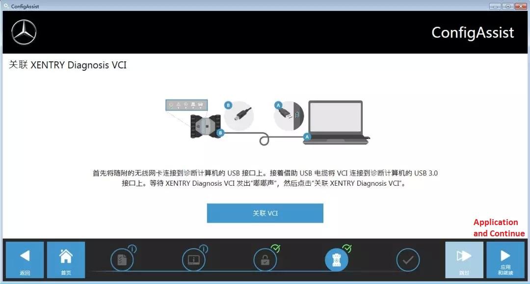 vxdiag-benz-c6-v3-0-1-508-update-guide-11