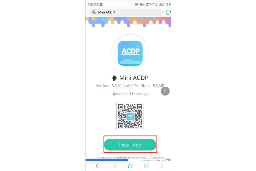 Yanhua Mini ACDP Software iOSAndroidPC Download & Installation (3)