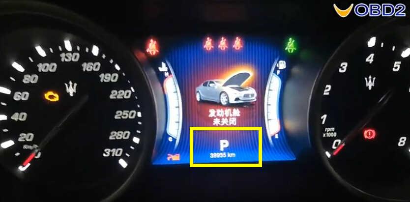 OBDSTAR X300 DP Plus Correct Odometer for Maserati Ghibli 2014-1