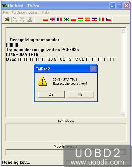How to Use TMPro2 to Copy VAG ID44 PCF7935 (3)