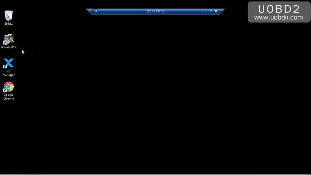 Install-VX-Manger-8