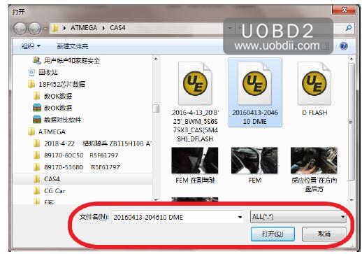 How to Program BMW CAS4+ All Key Lost by CGDI BMW (17)