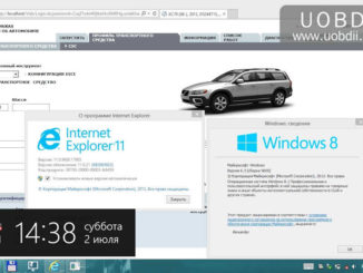install-vida-2014d-on-windows-8-1-10-06