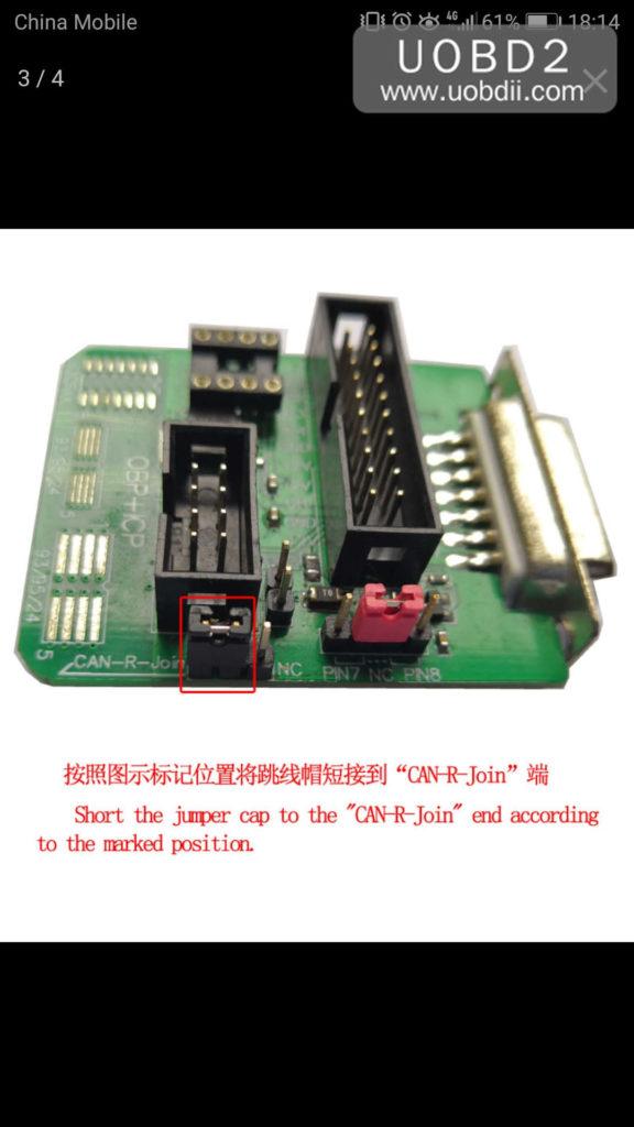 mini-acdp-read-mev1722-dme-isn-06