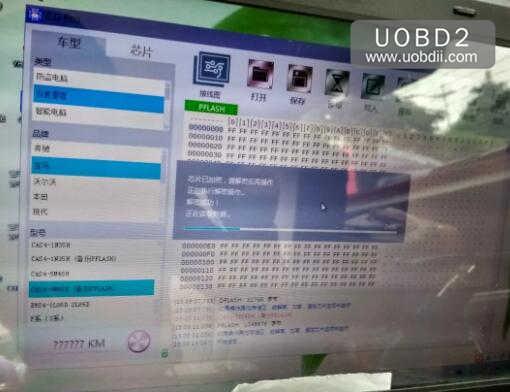 BMW 535Li 2014 160DOWT Odometer Correction by CG Pro9S12 (22)